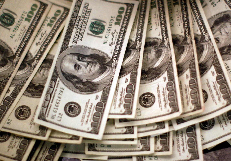 почему банки устанавливают отрицательные процентные ставки