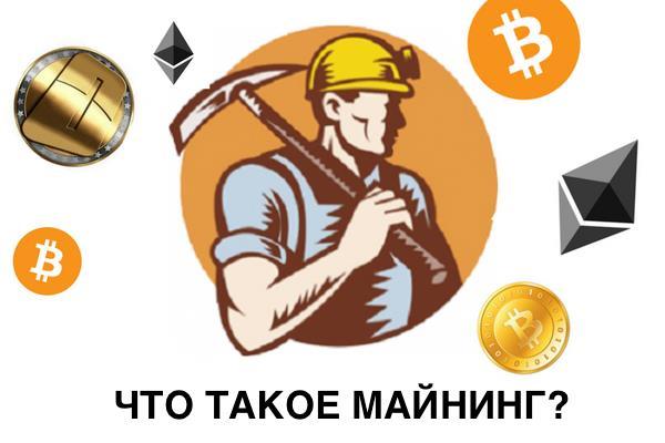 словарь криптотрейдера термины криптотрейдинга