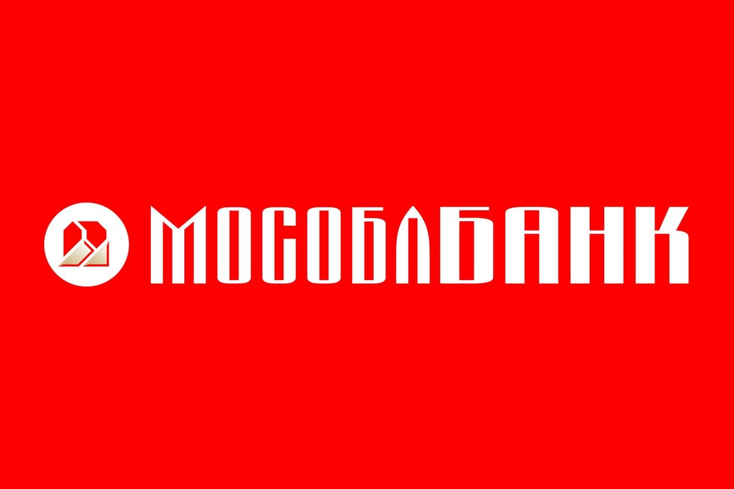 правда про Мособлбанк