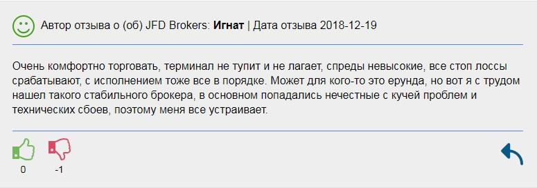реальный отзыв про jfd brokers