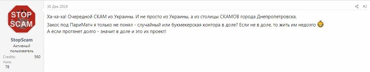 pmtrade отзывы