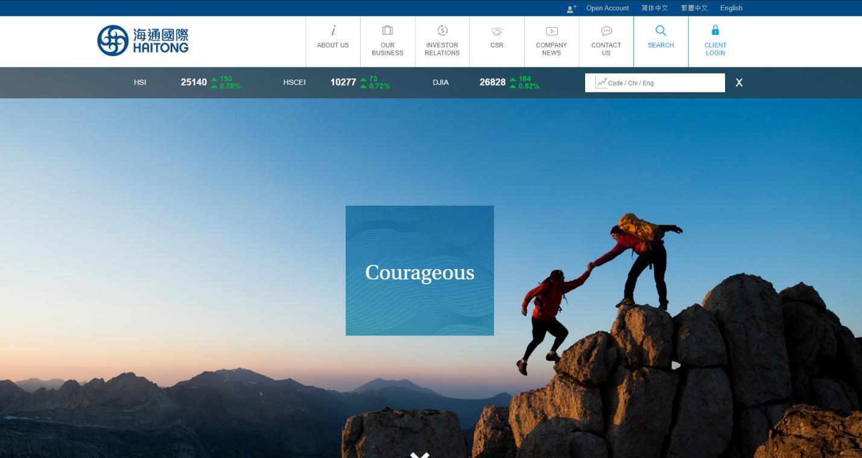 haitong официальный сайт