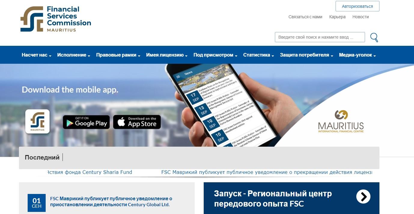 официальный сайт fsc