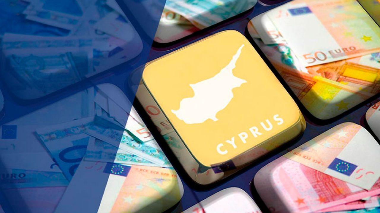 cysec обзор регулятора