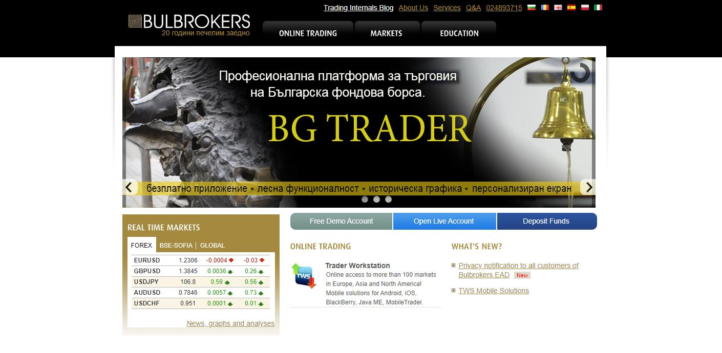 разбор компании bulbrokers