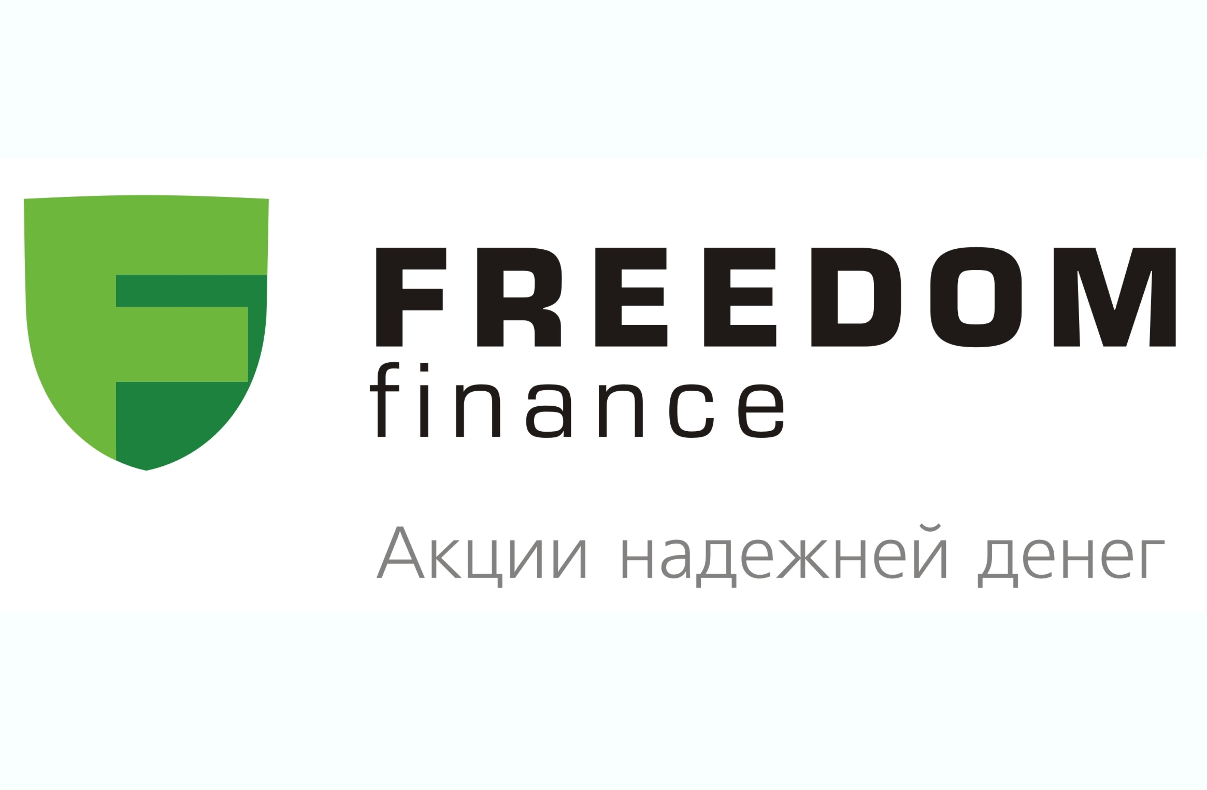 логотип фридом финанс